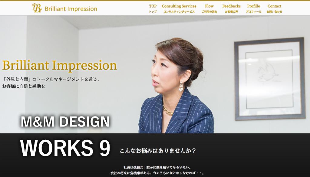 brilliant-impression