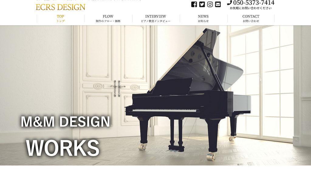 ecrs-design1