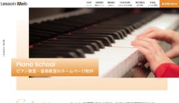 lessonweb