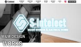 s-interect